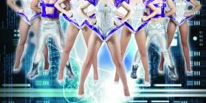 Cosmic poster Final