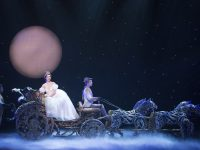 Rodgers + Hammerstein's Cinderella Moved to 2022